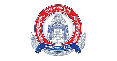 CAMBODIA, KINGDOM OF CAMBODIA, REPUBLIC OF CHINA