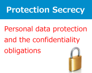 Personal data protection and the confidentiality obligations